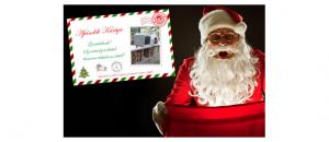 Ajándékozz Kemencét Karácsonyra!